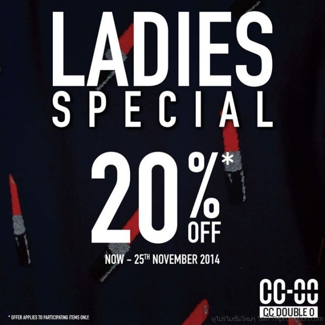 CC DOUBLE O LADIES SPECIAL SALE