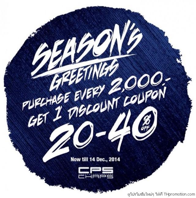 CPS CHAPS Season's Greetings