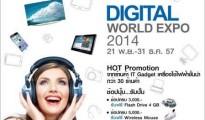Digital World Expo 2014