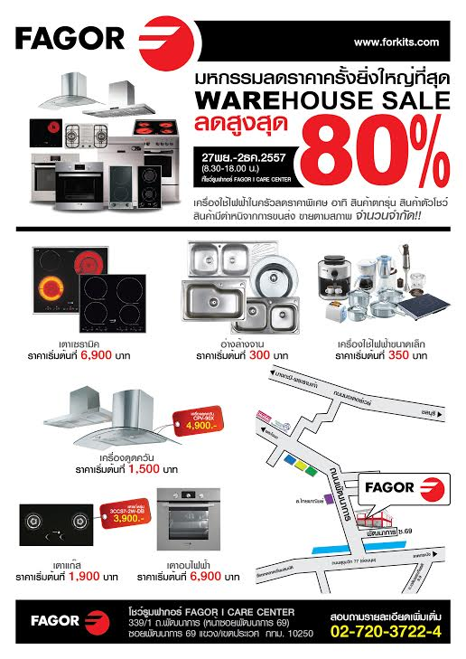 FAGOR warehouse SALE