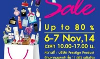 Fragrance & Cosmetic Warehouse Sale