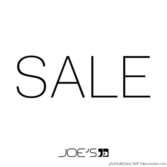 Joe's Jeans End of Season Sale
