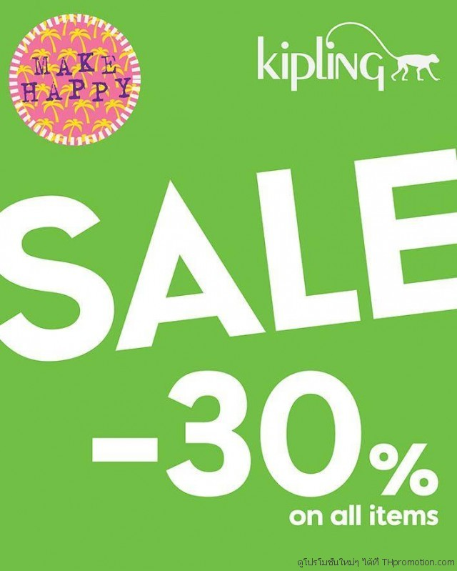 Kipling Private Sale 2014