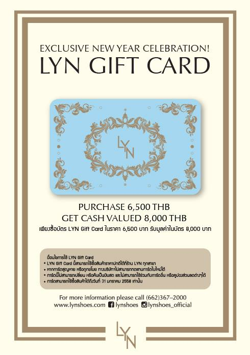 LYN GIFT CARD