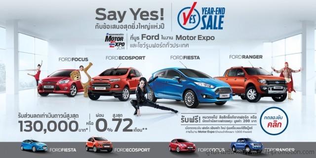 Motor Expo 2014 3