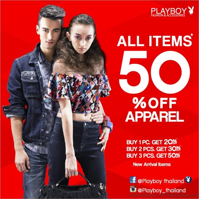 PLAYBOY ALL ITEMS SALE