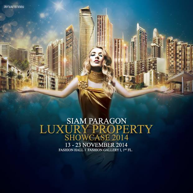 Siam Paragon Luxury Property Showcase 2014
