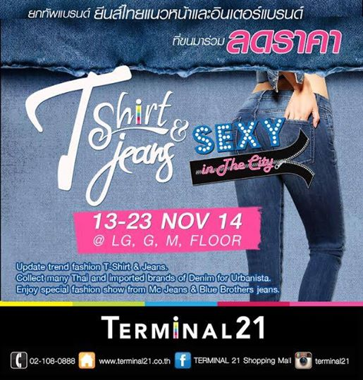 TERMINAL 21 T shirt & Jeans sexy in the city