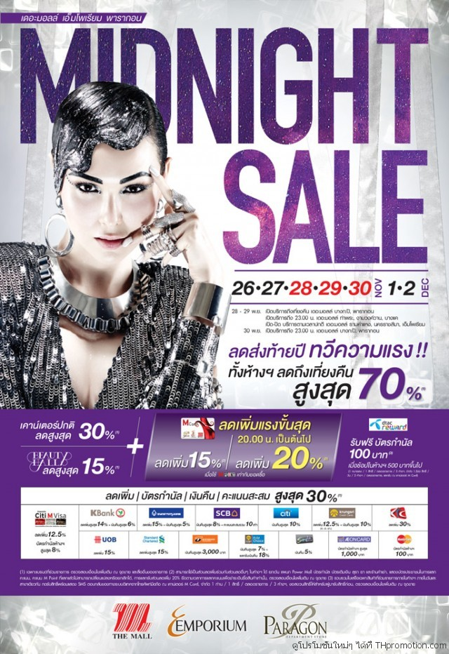 THE MALL EMPORIUM PARAGON Midnight Sale