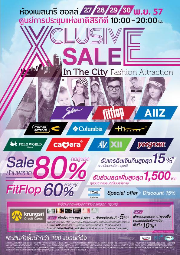 Xclusive Sale in The City Fashion Attraction