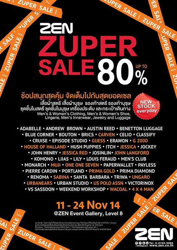 ZEN Zuper Sale