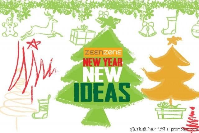 ZeenZone New year New ideas