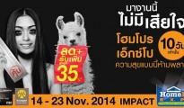 homepro expo 20
