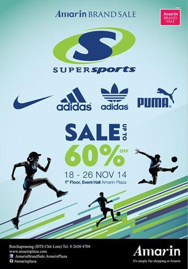 supersport sale