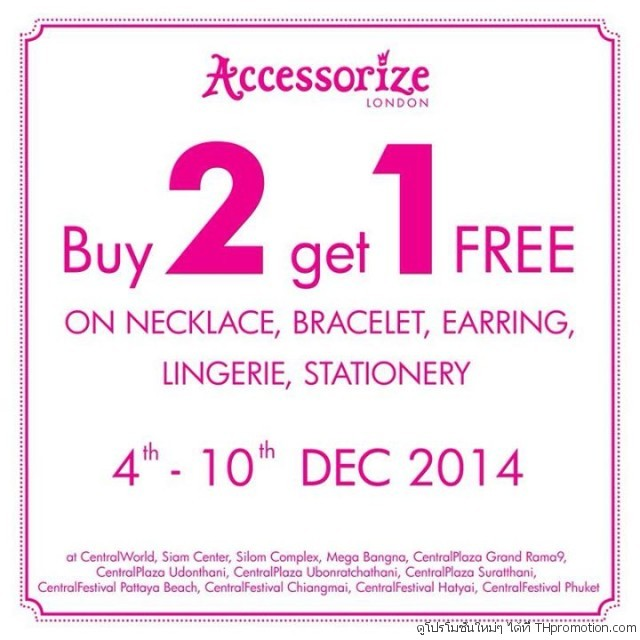 Accessorize Buy 2 Get 1 Free