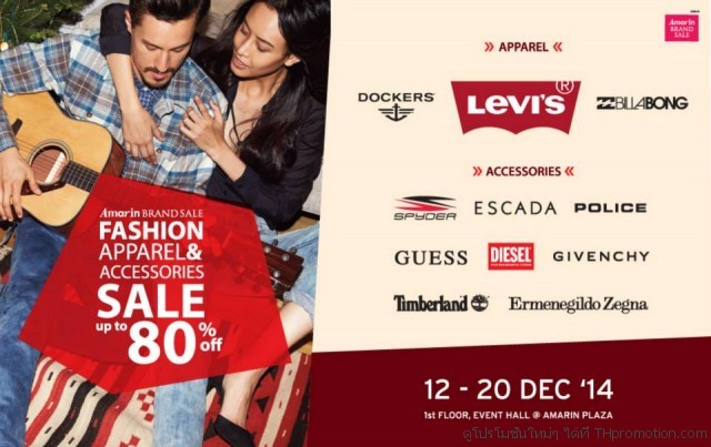 Amarin Brand Sale Fashion Apparel & Accessories