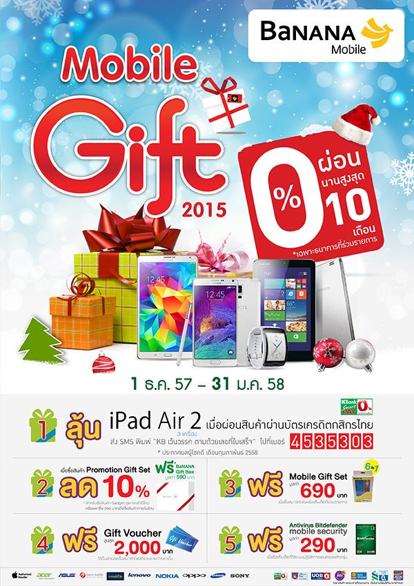 (AW) Brochure BaNANA Mobile December Front02