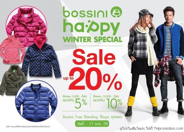Bossini winter sale