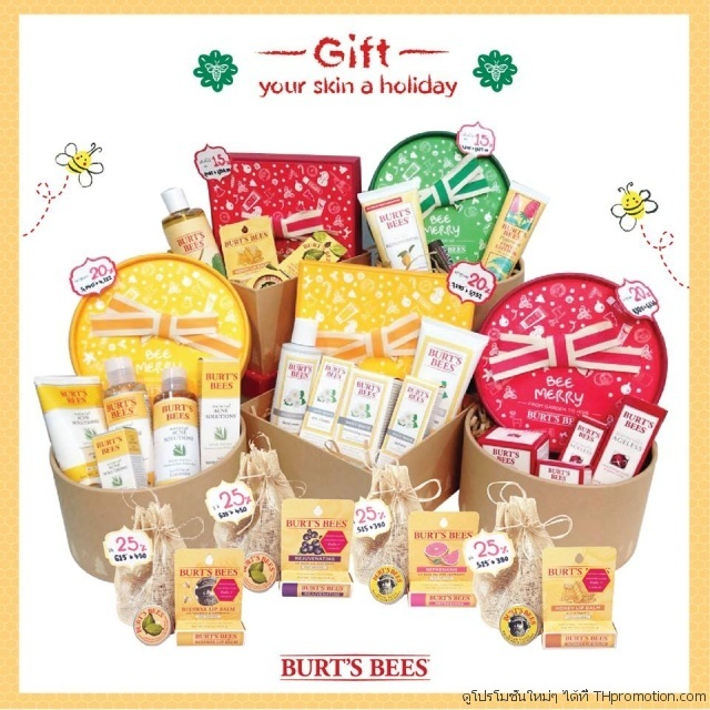"Burt's Bees ""Gift your skin a holiday"" 1"