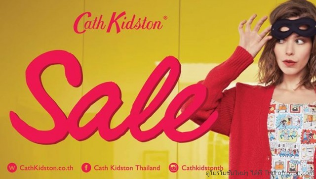 Cath Kidston End of Season Sale