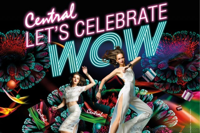 Central Let's Celebrate Wow