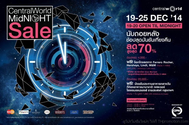CentralWorld Midnight Sale