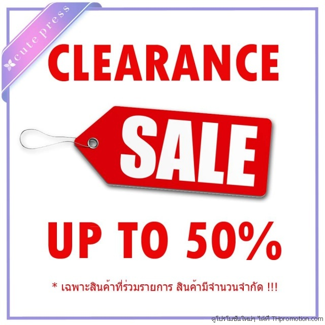 Cute Press Clearance Sale