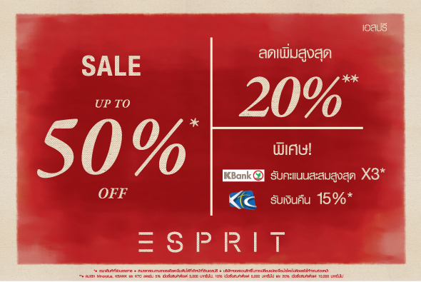 ESPRIT End of Season Sale 1
