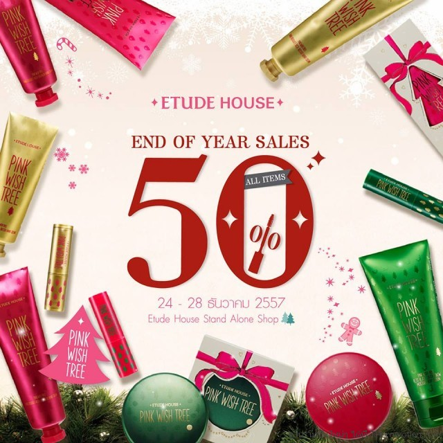 Etude House END OF YEAR SALES 1