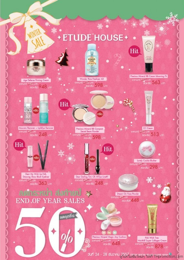 Etude House END OF YEAR SALES 2