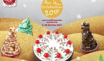 Gateaux House Festive for New Year 2015 1
