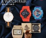Isetan Accessories   Watch Fair