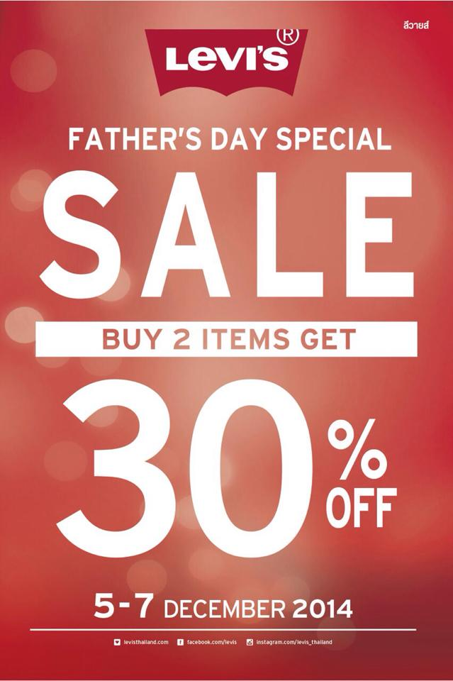 Levi's Father's Day Special