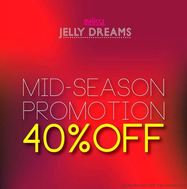 Melissa Jelly Dreams Mid Season Sale