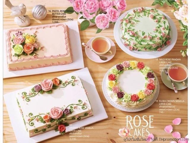 S&P rose 2