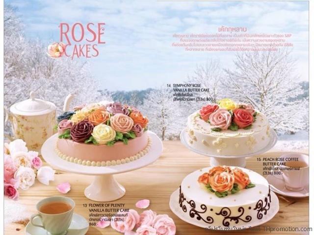 S&P rose 3