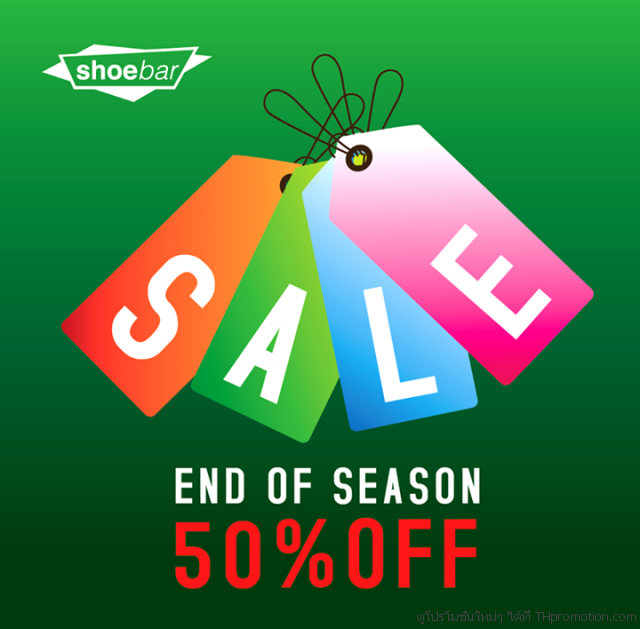 ShoeBar End of Season Sale
