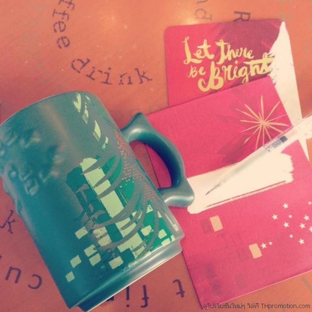 Starbucks Mugs and Tumblers Clearance sale