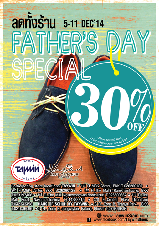TAYWIN Father's Day Special