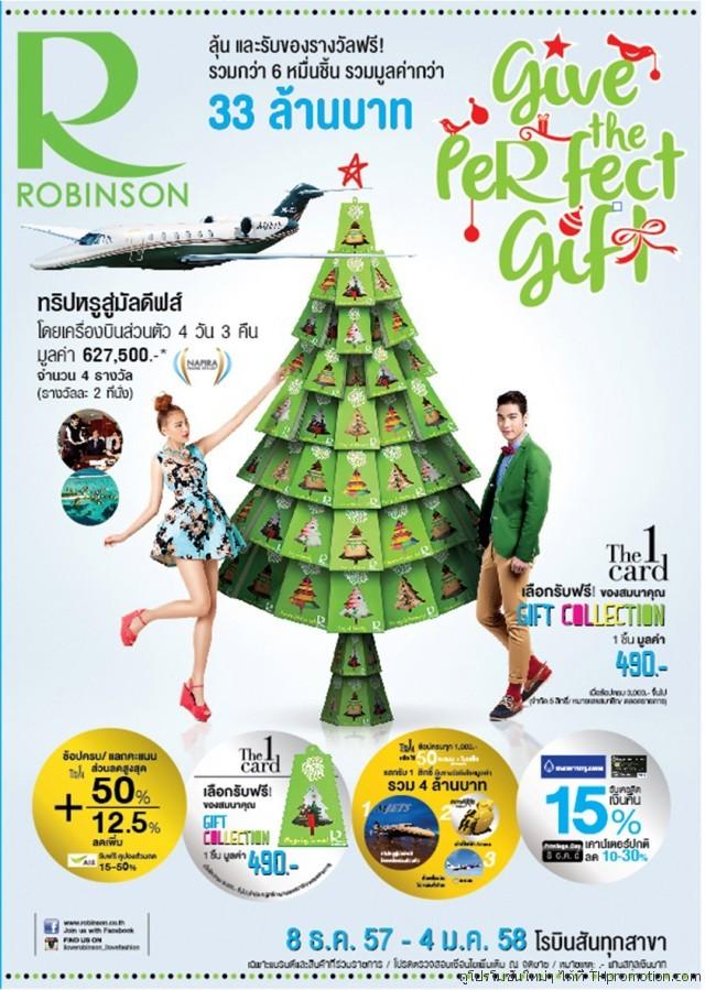 robinson-Gift-1
