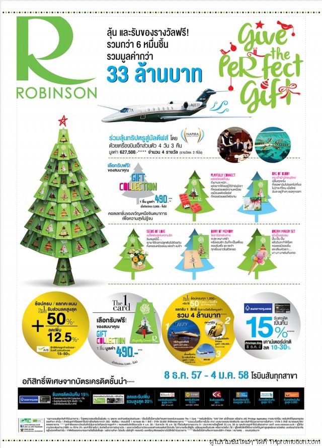 robinson-Gift-6