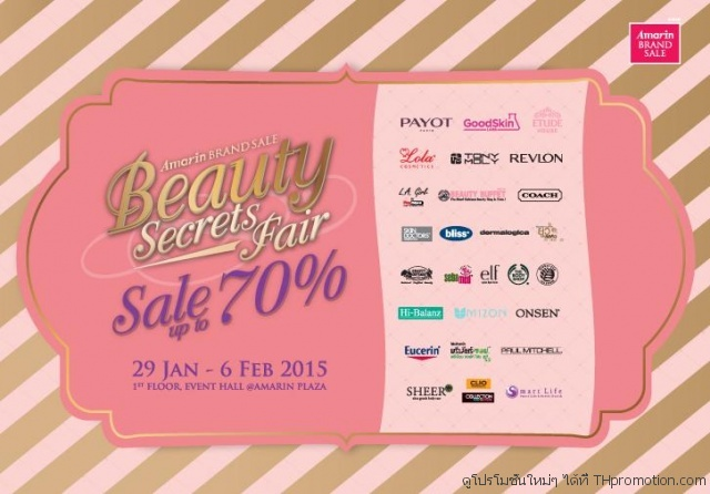 """Amarin Brand Sale """"Beauty Secret Fair"""""""