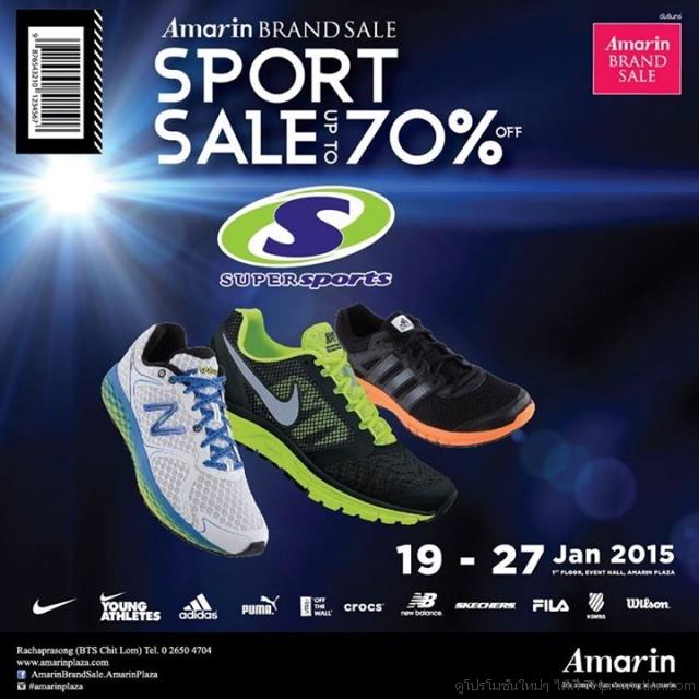 Amarin Brand Sale Sport Sale