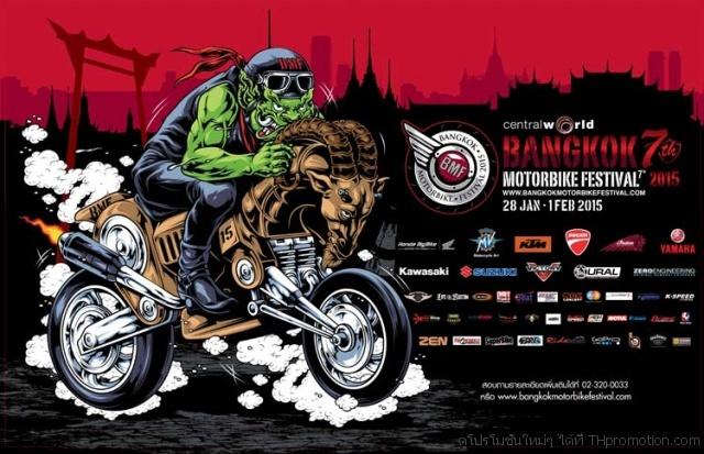 Bangkok MotorBike Festival 2015