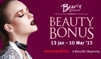 Beauty Galerie Presents Beauty Bonus 1