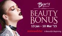 Beauty Galerie Presents Beauty Bonus 1