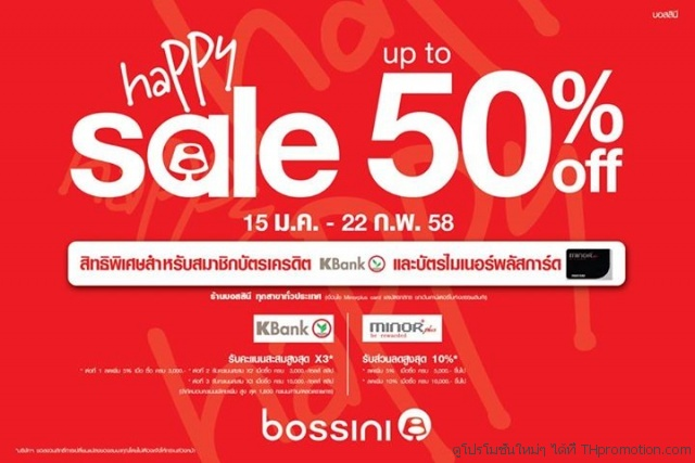 Bossini Happy Sale