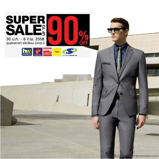 CMG SUPER SALE