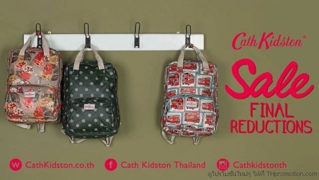 Cath Kidston Final Reductions SALE