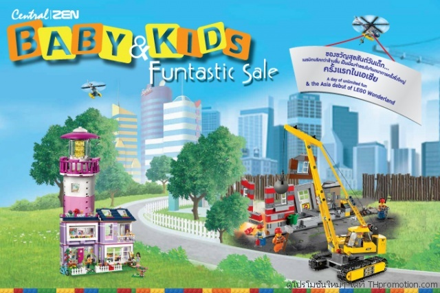 Central_ZEN Baby & Kids Funtastic Sale